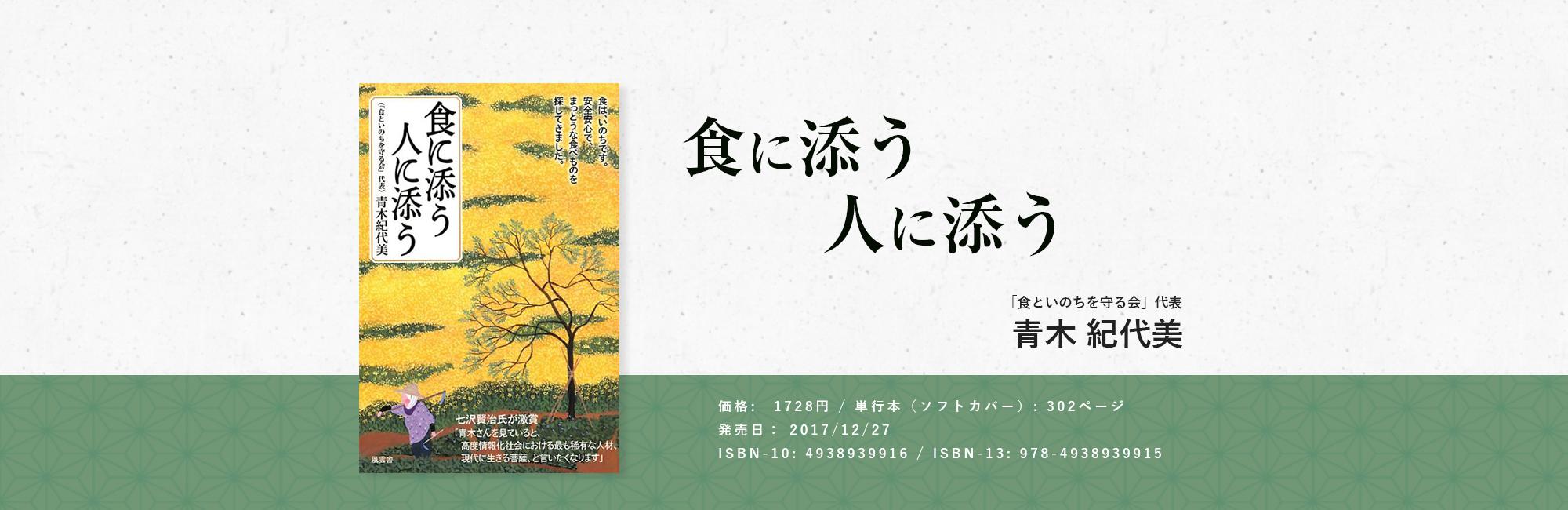 books_bnr4