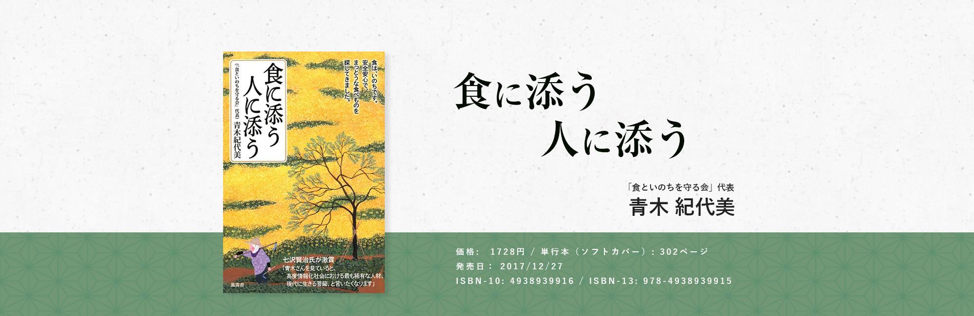 books_bnr3